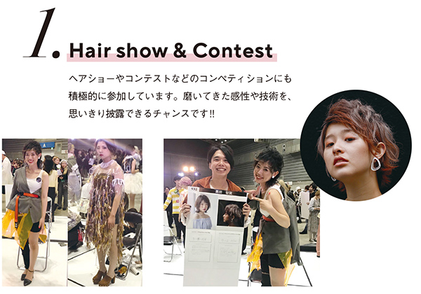 heier show & contest